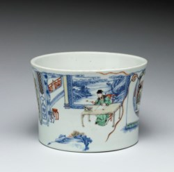 WALTERS: Chinese: Brush Pot with a Man 1723
