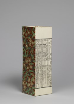 WALTERS: Japanese: Calendar Vase with Pomegrante Blossoms and 1705 Calendar 1701