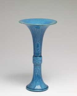 WALTERS: Chinese: Vase 1735