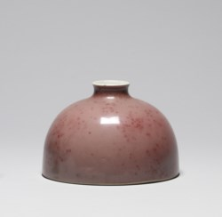 WALTERS: Chinese: Writer's Water Pot 1710