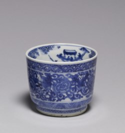 "WALTERS: Eiraku Hozen (Japanese, 1785-1854): Ash Container (""Takigara-ire"") for a Tea Ceremony 1825"