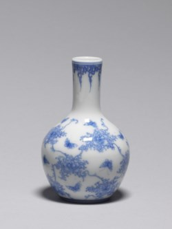 WALTERS: Kato Gosuke IV (Japanese, 1839-1905): Small Vase with Butterflies and Vines 1839