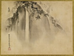 WALTERS: Isen'in Hoin Eishin (Japanese, 1775-1828): Waterfall 1816