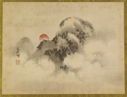 WALTERS: Isen'in Hoin Eishin (Japanese, 1775-1828): Misty Mountains 1816