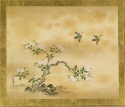 WALTERS: Kano Toshun (Japanese, 1747-1797): Green Birds and Unknown Plant 1747