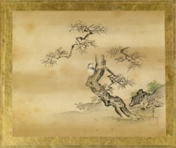 WALTERS: Kano Toshun (Japanese, 1747-1797): Bird in Bare Branched Tree 1747