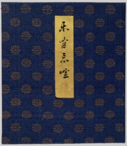 WALTERS: Yoshizawa Setsuan (Japanese, 1809-1889): Album Depicting Birds, Flowers, Landscapes, and Flower Pots 1876