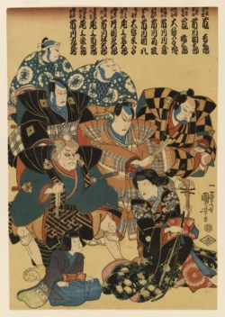 WALTERS: Utagawa Kuniyoshi (Japanese, 1798-1861): Fourteen Actors 1840