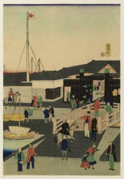 WALTERS: Hiroshige II (Japanese, 1826-1869): Tax Collection Office 1868